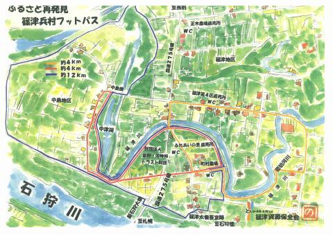 フットパスマップ